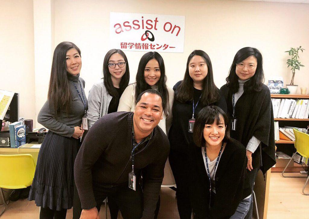 Assist On Team